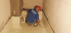 厨房和卫生间的防水做法