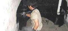 墙地面防水处理方法有哪些?