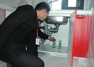 水管及配件检查