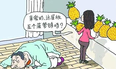 用菠萝去除油漆味