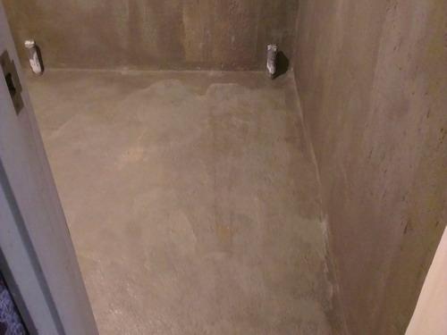 浴室防水施工细节