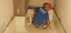 卫生间防水涂料选购技巧有哪些?