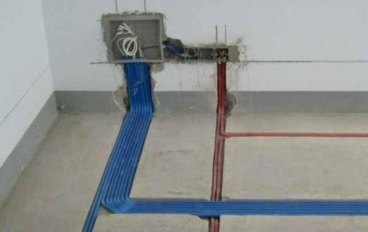 家庭电路改造