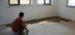 墙地面的防水处理方法有哪些?