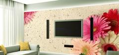 如何消除壁纸上的异味?