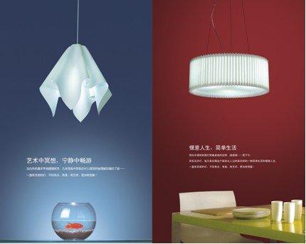 雷士壁灯质量好吗--灯身灯罩材质