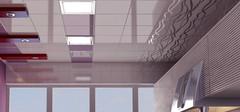 2015最新的雷士集成吊顶灯价格