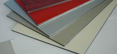 选购铝塑板的要点有哪些?