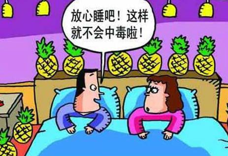 菠萝去甲醛法