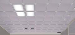 教你如何安装铝扣板吊顶