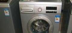 美的洗衣机怎么样?美的品牌洗衣机好吗?