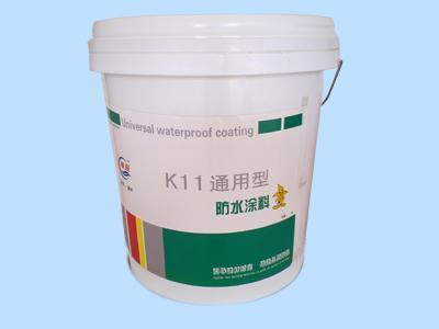 水泥基防水材料