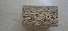 颗粒板环保吗?颗粒板有什么优缺点?