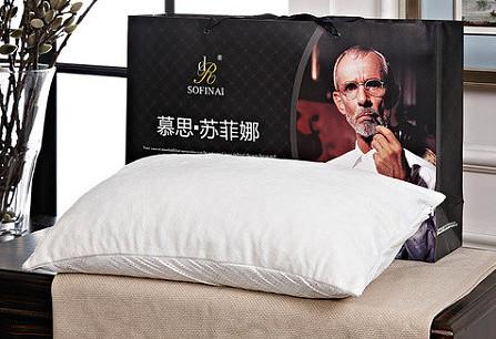 慕思品牌的枕头怎么样--看工艺