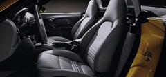 汽车真皮座椅的保养方法有哪些?