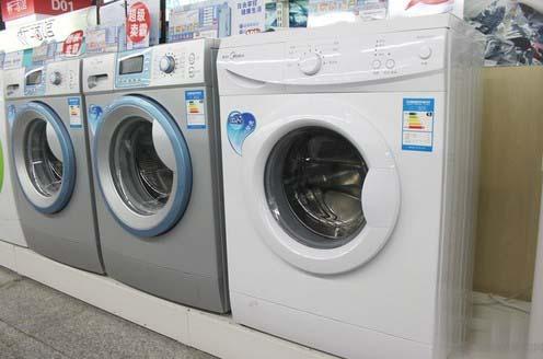 滚筒洗衣机的优点