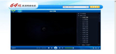 64码高清网络电视的定义及其优点