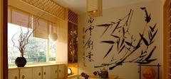 日式装修的风格特点有哪些?