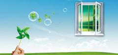 排气扇与新风系统有哪些区别?