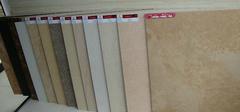 如何区分瓷片和瓷砖?