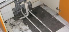 厨房漏水怎么办?有什么应对方法