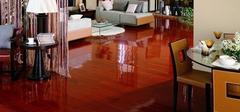 大自然实木地板,最新价格推荐!