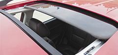 汽车天窗有哪些功能?