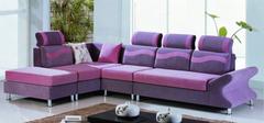 如何选择自己合适的沙发?