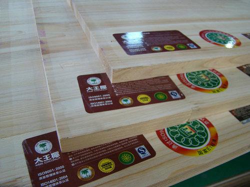 大王椰板材用途