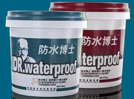 防水涂料价格介绍