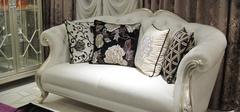 双人沙发选购,多方面选择最适宜!