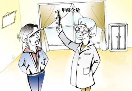 甲醛检测方法介绍