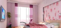 卧室窗帘颜色风水有什么讲究?