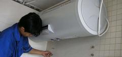 电热水器日常如何保养?