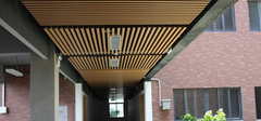 阳台生态木吊顶有哪些优势?