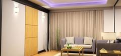 室内空间设计原理与搭配技巧