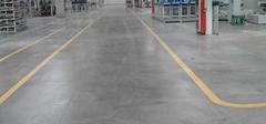 水泥地面硬化的处理方法有哪些?