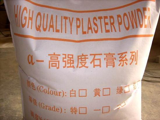 石膏粉的用法