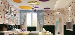 如何选购窗帘,其选择的技巧有哪些?