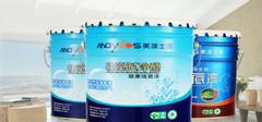 防水涂料哪个牌子好?防水涂料十大品牌