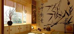 日式家装风格有哪些特点?