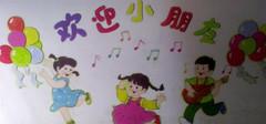 幼儿园墙面彩绘的用料特点以及价格介绍