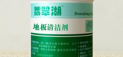 地板清洁剂的特点,地板清洁剂的使用方法