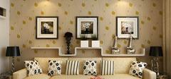 沙发背景墙的壁纸如何挑选?