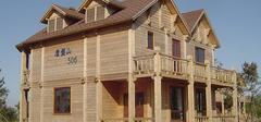 木别墅在居住上有哪些优势?