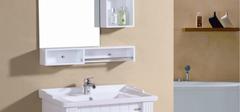 PVC浴室柜的优缺点有哪些?
