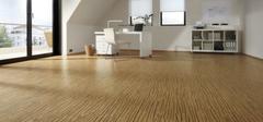 软木地板具有哪些缺点?