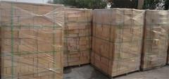 保温砖的特点,保湿砖的价格与保养方法
