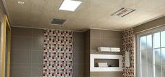 卫生间吊顶有哪些装修要素?