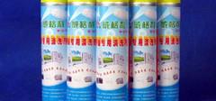 空调清洗剂的特点与使用方法